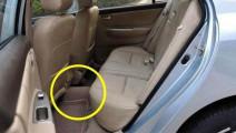 汽车后排中间为什么有一块凸起?