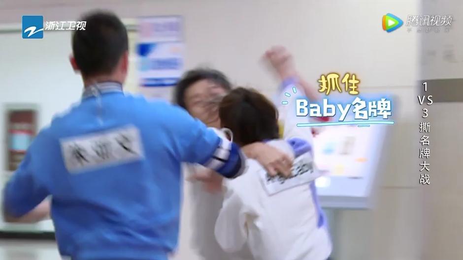 李晨脸破相, Baby手指严重受伤 新跑男首次撕名牌有多拼