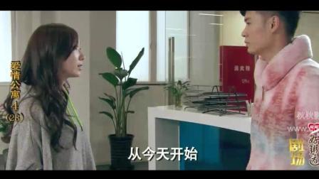 胡一菲和曾小贤的爱情合辑,虐心到留下了眼泪