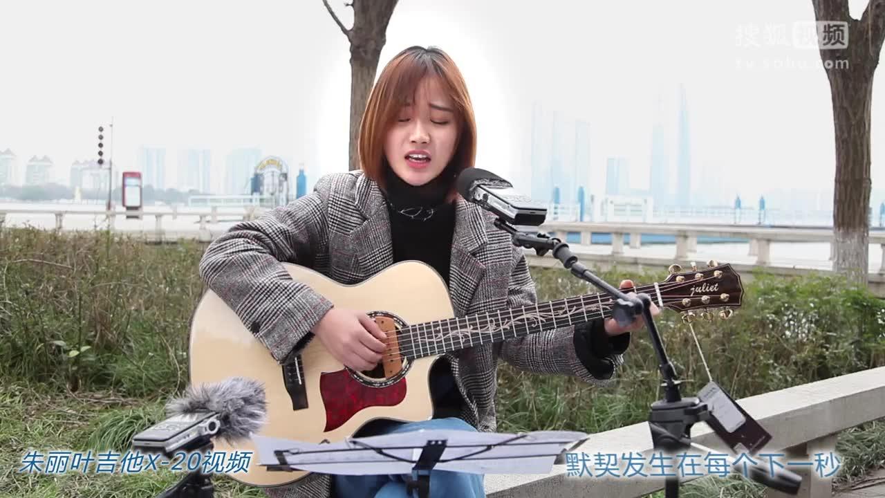刘天礼 民谣吉他教程 吉他独奏 金刚山的姑娘