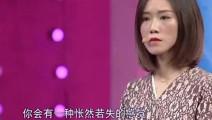 涂磊怒怼绿茶婊: 所谓礼貌就是浪!台下观众直呼说得好!