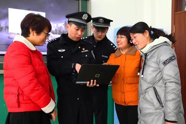 义县警方维护网络安全打造网络净土