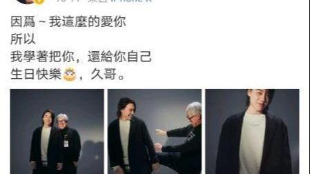 张宇儿子罕见曝光,帅气不输老爸,网友:确定22岁?