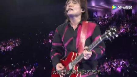 回味经典滚石30年,伍佰《美丽新世界》好听,不愧是台湾摇滚天王