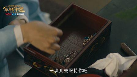 """吴秀波带张钧甯旅游,晚上终于能""""一家亲""""啦"""