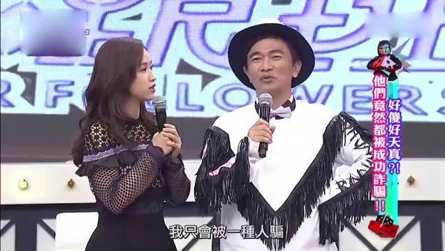 吴宗宪在节目吐槽台湾是诈骗王国 女嘉宾尴尬的要求打马赛克