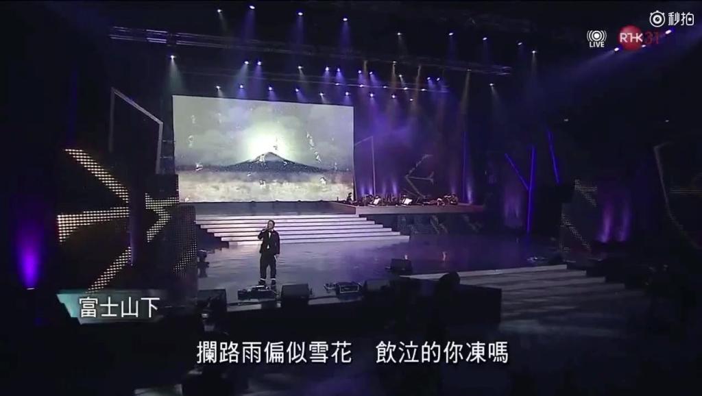 陈奕迅金曲串烧《Shall We Talk + 四季 + 七百年后 + 富士山下 + 任我行 + …….>>