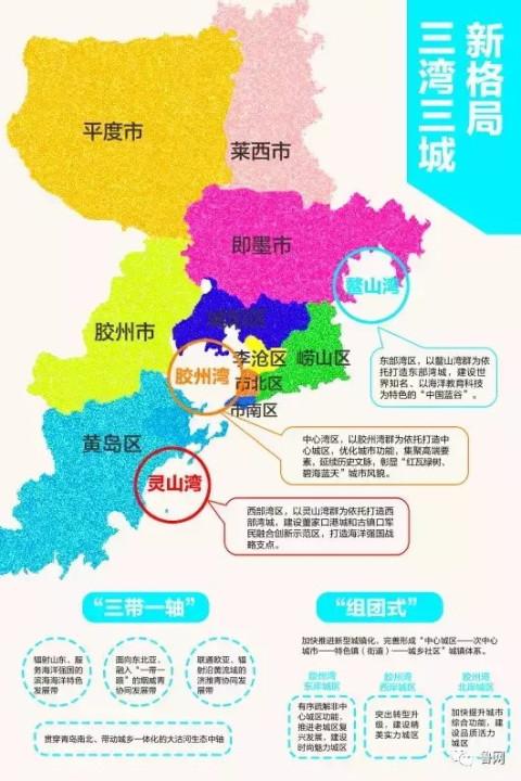 此次区划调整后,青岛市市区面积将在原来3293平方公里的基础上大幅