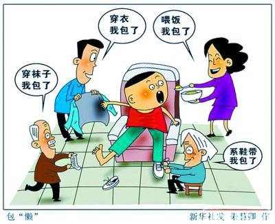 八成家长送孩子上学帮背书包 老人蹲下给孙子换鞋却遭埋怨 近日,杭州