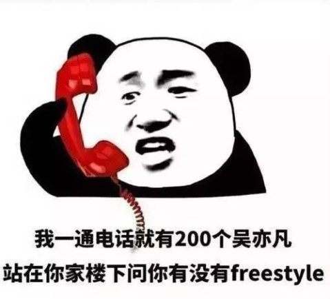 《中国有嘻哈》赞助商有点少, 爱奇艺能收回2亿投资吗?