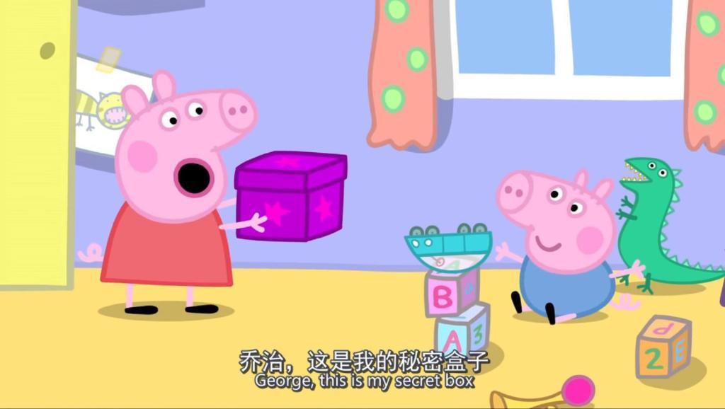 打开 打开 秘密花园 中韩字幕 打开 小猪佩奇中英字幕 第13集 佩奇的