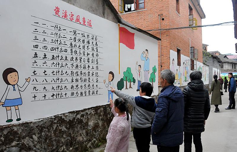 资溪: 家风家训手绘墙 引领传承好风尚