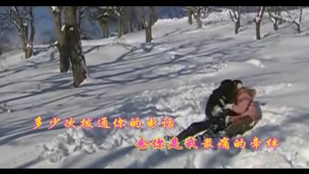 小小新娘花 官方版 云菲菲
