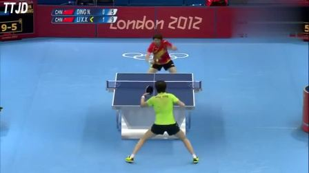2012年伦敦奥运会 李晓霞VS丁宁 的这场比赛 大家还记得吗?