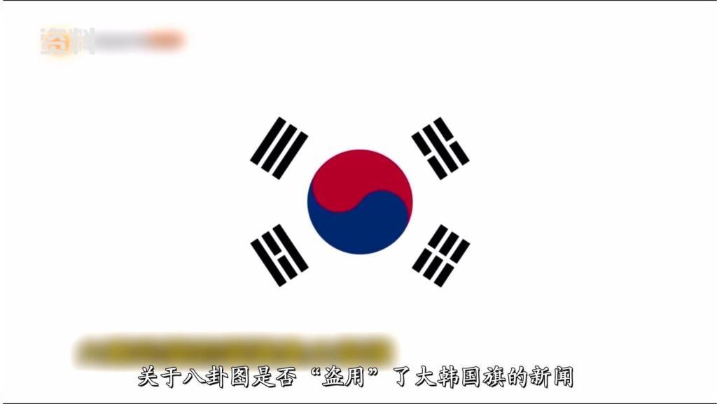 韩国品势太极三章示范图片