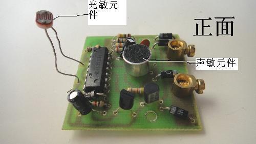 声光控开关接线图,声光控延时开关接线图_|声光控开关