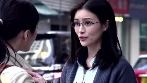 反贪风暴: 香港的廉政公署也用微信加好友呀