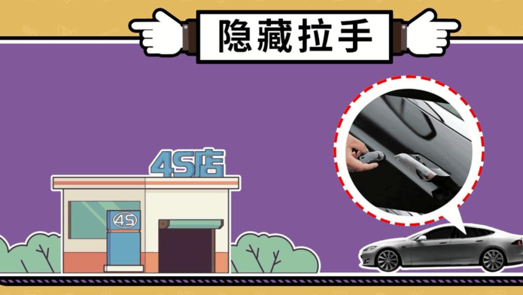 小店不能修,大店修不好,这些汽车富贵病你的车有吗?