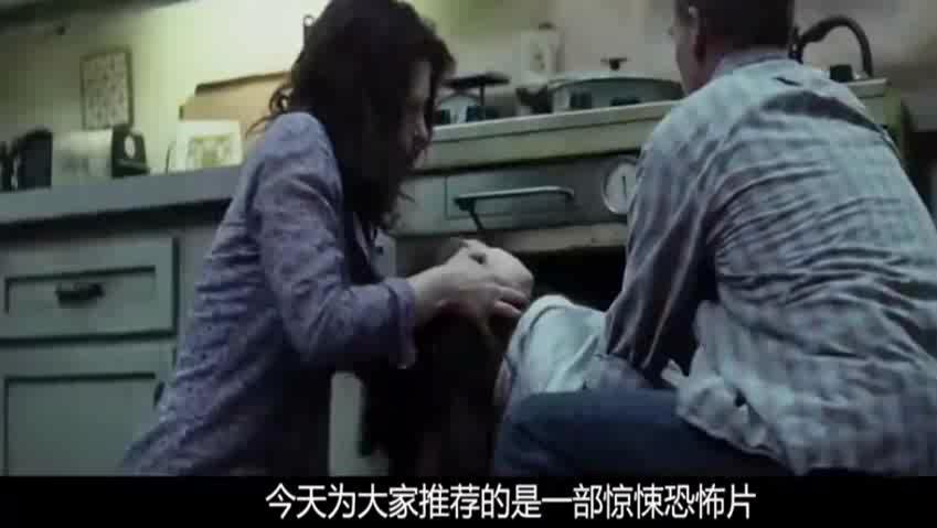 萝莉控值得看的惊悚片《第39号案件》,父母将女儿放进烤箱中