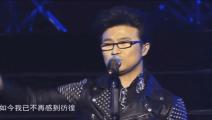 汪峰《怒放的生命》还是原唱的好听,霸气!