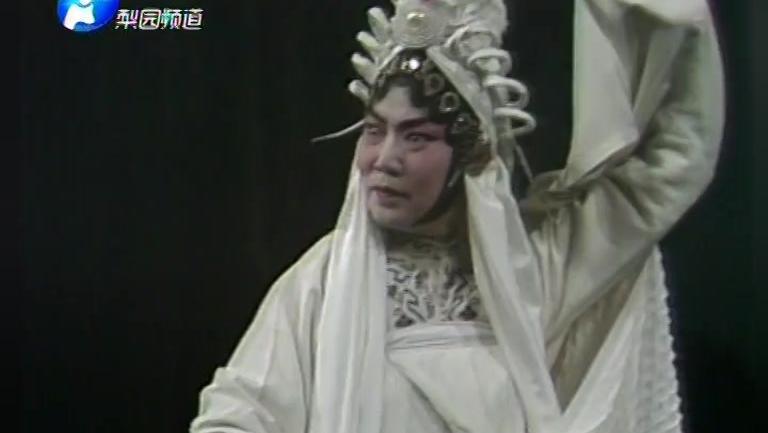 豫剧 《断桥》法海贼无故起风波 常香玉 打开 豫剧《白蛇传》选段 原