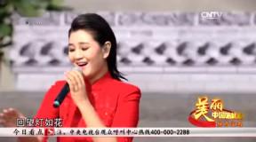 美丽中国唱起来 歌曲《父亲的草原母亲的河》演唱: 布仁巴雅尔