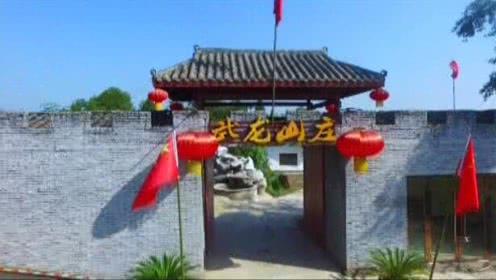 2016 四川广元市剑阁县元山镇洞山文化公园音乐纪录片