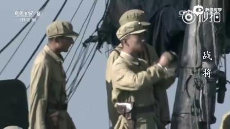《解放海南岛》