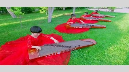 小苹果古筝曲谱周望古筝教学入门古筝入门