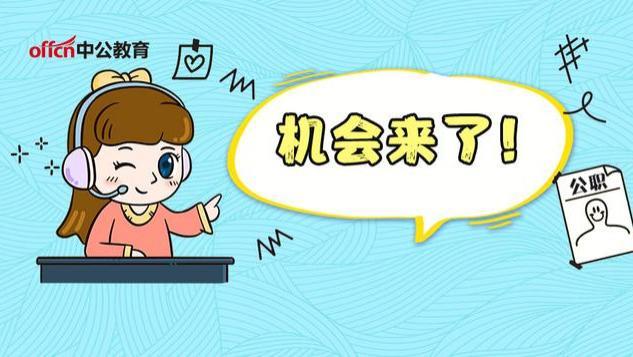 公告 2019青海青南计划招募500人