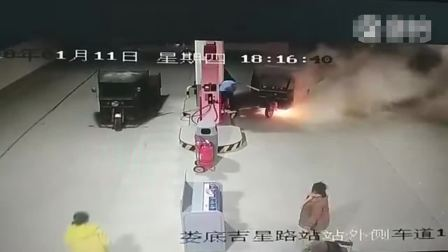 惊险万分!加油站内三轮车突然自燃火势凶猛 加油站员工冒死灭火