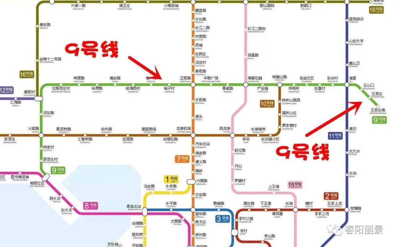 青岛市地铁8号线起点为胶州北站