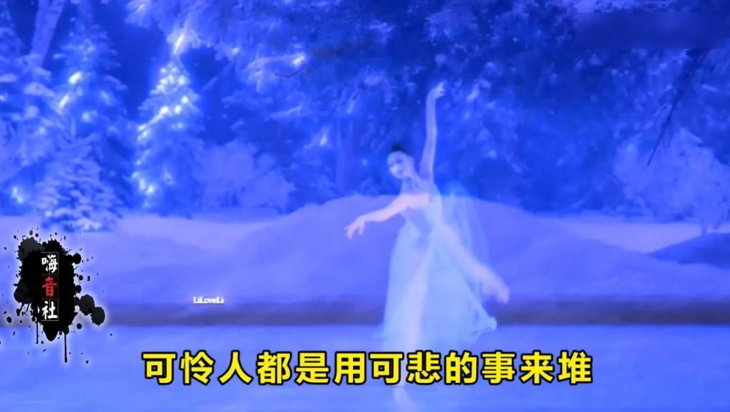 广东音乐流水行云