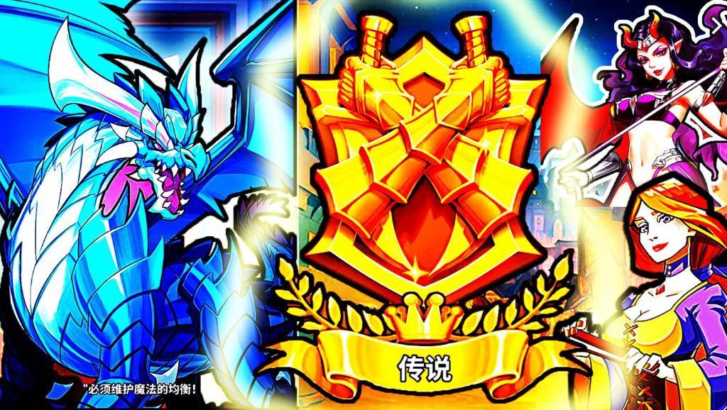 【奥尼玛】卡片怪兽 ep32