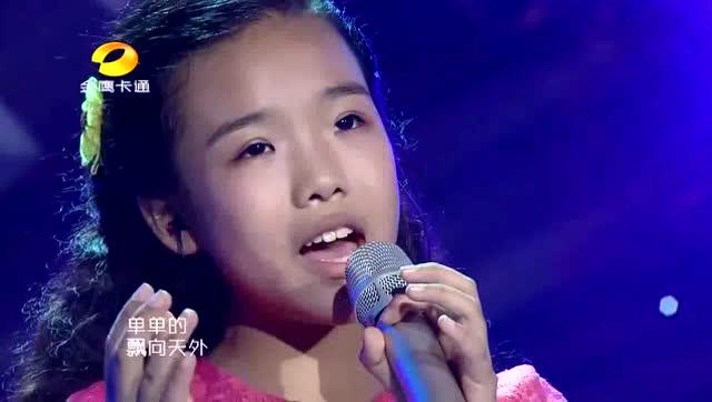 6岁的小女孩竟然能把刀郎的歌唱的如何之好 前途无量啊