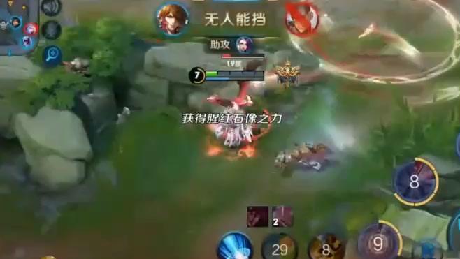 王者荣耀: 剑仙队友喷闪现李白,剑仙霸气回复要赢就打,不打去送