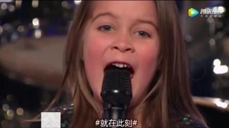 美国达人秀六岁萝莉僵尸嗓音,逆天反转嗨全场!