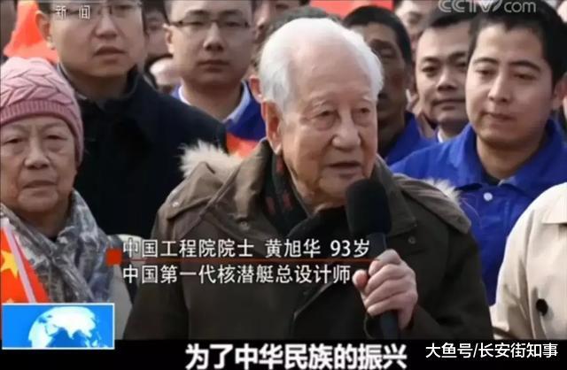"""""""中国核潜艇之父""""最新现身这个特殊的码头, 全场沸腾!"""