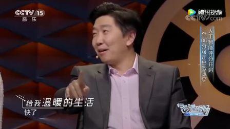 刘文君、杨昌宇、邢晏侨《酒干倘卖无》经典又好听!