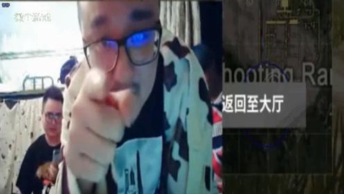 杀光中国人 主持人道歉
