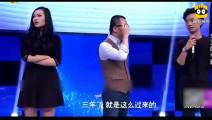 胆小男一上台叫涂磊保护,女友一上场所有人都傻眼了!