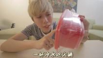 马来西亚网友cody试吃中国懒人火锅,评价超级赞