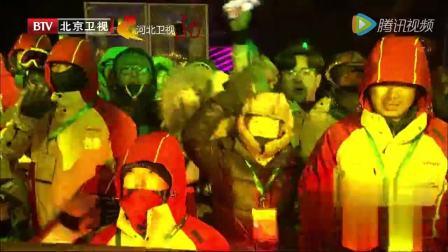 2018年北京卫视跨年冰雪盛典晚会杨坤《里约热内卢》热