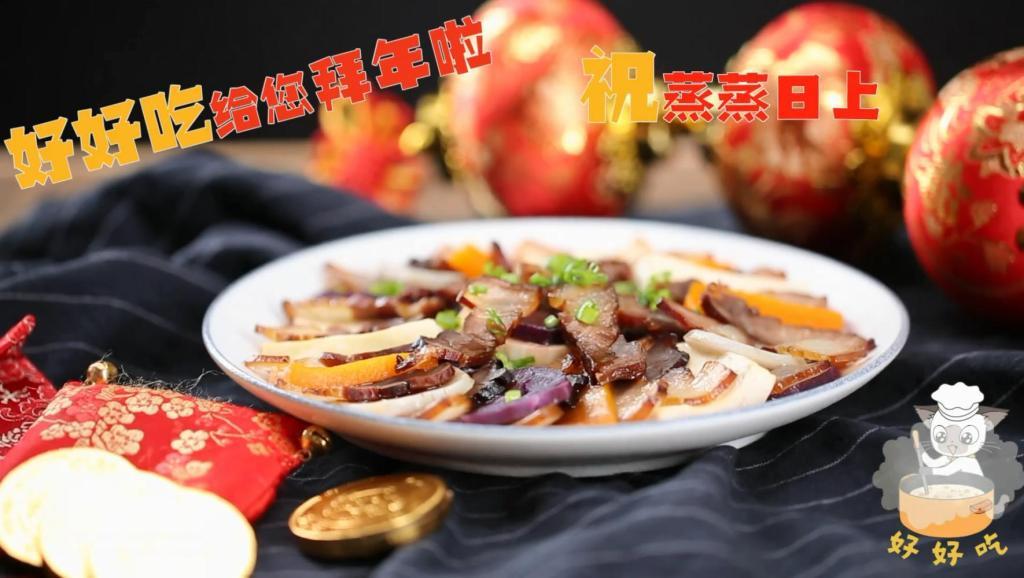 大厨教你做五彩腊肉,高颜值上档次,新年在家露一手!