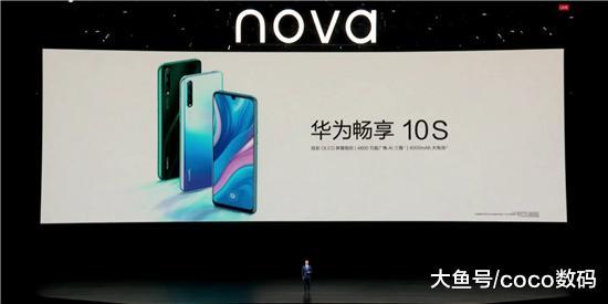 5G喊得最凶却连发3款4G手机! 华为Nova6系列没看懂