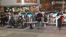 乐队在天津街头翻唱黄家驹《不再犹豫》民众纷纷鼓掌叫好!