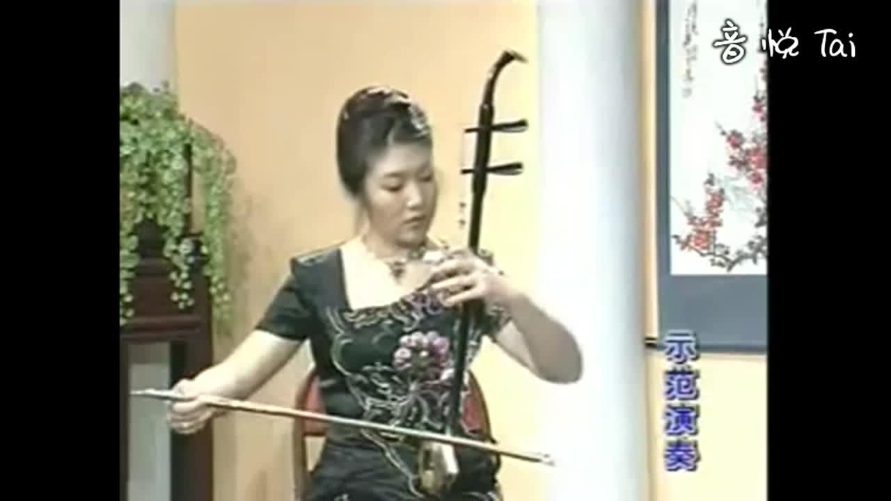 流波曲-孙文明曲-林心铭演奏图片