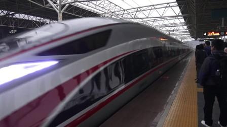 [火车][复兴号]CR400AF重连[G65]北京-广州 广铁岳阳站 新年运转