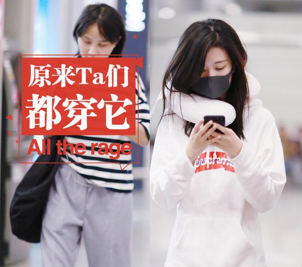 乔欣素颜亮相机场, 随性造型撞衫鹿晗, 连鞋都一样? !