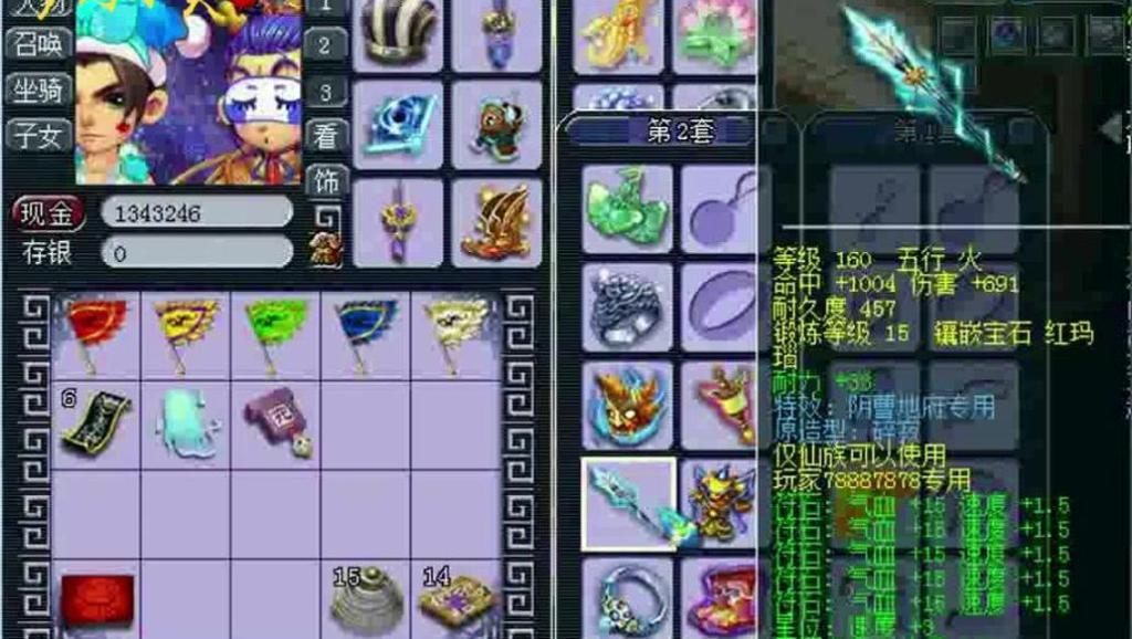 梦幻西游: 老王展示目前DF伤害第一的武器,仅次于木匠STL的武器